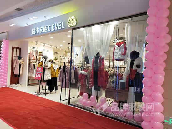 城市衣柜重庆开州店重磅来袭 欢迎各位前来选购