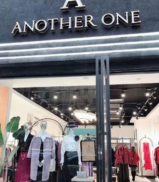 轻奢品牌ANOTHER ONE 四川乐山4店莱佛士店盛装开幕!