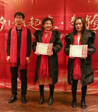 年会特辑 | 杭州春娜服装有限公司2019年度盛会