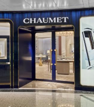 殿堂级珠宝品牌CHAUMET首开线上限时店
