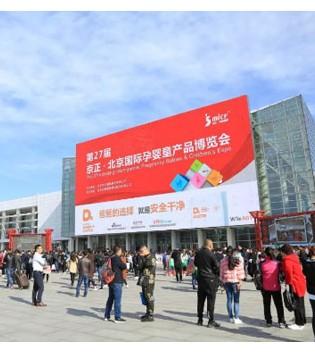 严格挑选搭建商为第29届京正・国际孕婴童展保驾护航