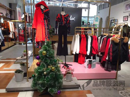 祝贺SASLAX莎斯莱思广东东莞新店于1月18日正式开启!