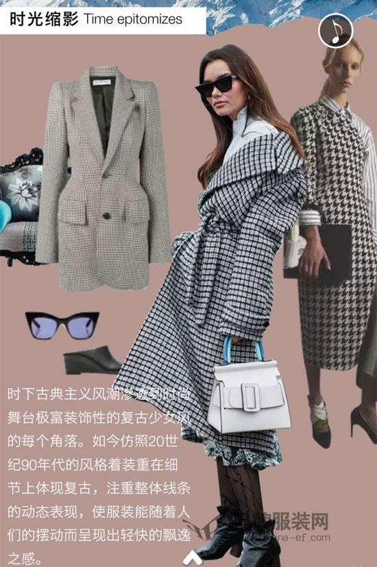 JAOBOO乔帛女装19秋季新品发布会即使强势来袭!