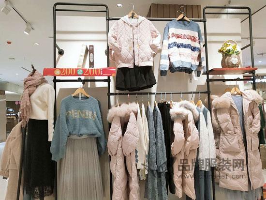 祝贺城市衣柜女装本月再迎两店齐开!