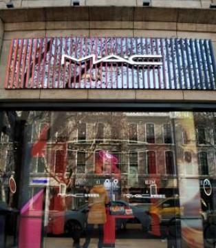 继王者荣耀限量唇膏后 M・A・C又开了家全国新零售潮店
