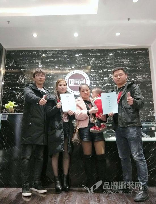 祝贺恩咖喜迎唐总签约 新店将入驻云南昭通!