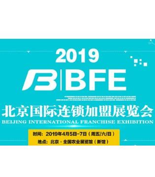 """""""新辣道""""火爆入驻BFE2019北京国际连锁加盟展"""