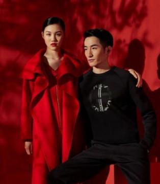 Armani 2019中国新年系列 朱色开春鸿运加身