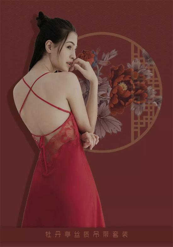 牡丹亭|2019新品上市 优雅中国风!