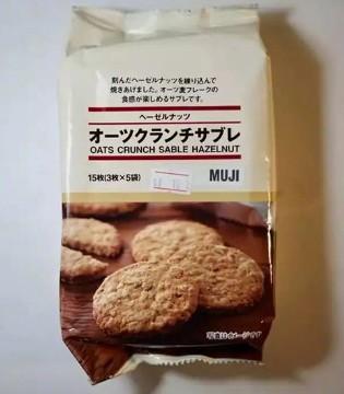 无印良品饼干含致癌物 新店依旧登陆浙江杭州