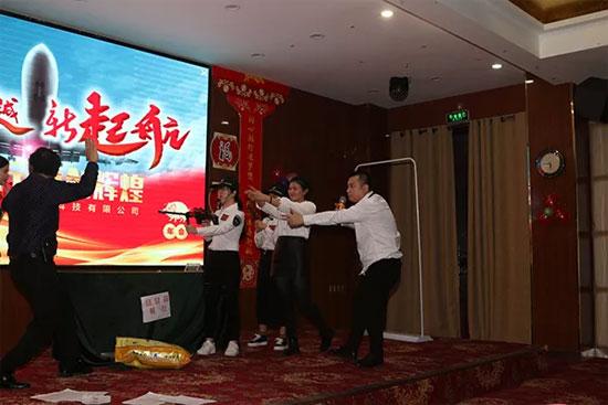 2019迎新春晚宴 都市新感觉新起航!