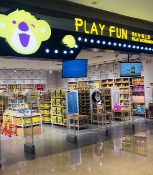 亲子品牌培乐方:门店玩具营销、营地教育两手抓