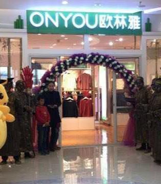 祝贺欧林雅云南大理弥渡新店于1月23日重磅开启!