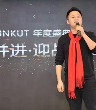 UNKUT 恩咖年度盛典 | 携手共进・迎战2019