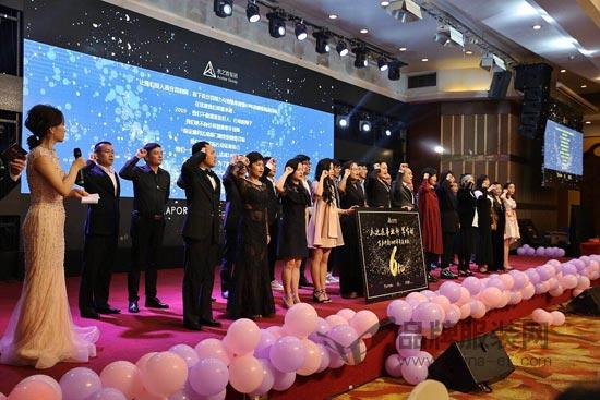 热烈祝贺LAPORA品牌5周年年会圆满成功