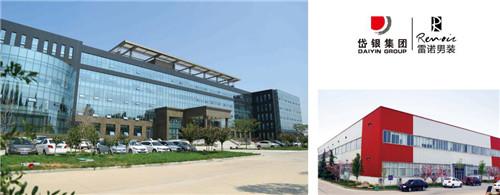 TCE服装定制展:定制工厂筑精品 CHINA制造能量输出