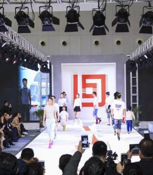3月上海鞋展 精彩活动1.2.3...等你来盘!