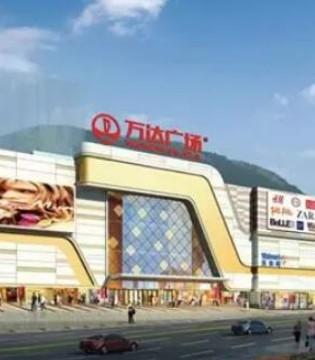 攀枝花万达广场局部建筑已经封顶 预计2020年初开业