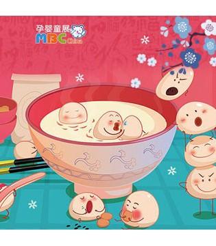 2019MBC深圳国际孕婴童展元宵给您送祝福啦!
