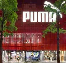 Puma鞋履业务破20亿欧元 明星效应惯性仍在持续