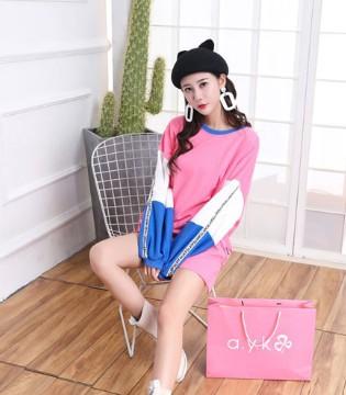 祝贺a.y.k女装迎来加盟商签约 新店将入驻成都市