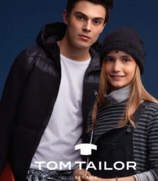 复星国际再出手 增持德国服装集团Tom Tailor