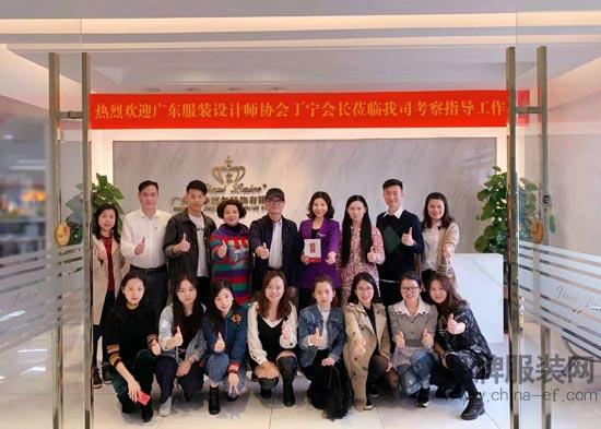 热烈欢迎广东服装设计协会领导一行莅临我司指导工作!