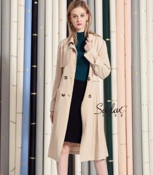 自带强大气场的风衣 Saslax让你演绎不同的风格魅力!
