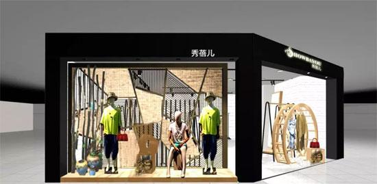 秀蓓儿新店开业 | 这一站 我们在南昌、佛山、深圳等您