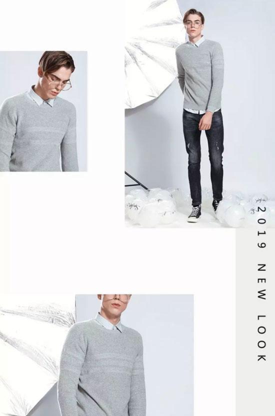 莎斯莱思时尚男装 穿上立马升职加薪 成为型男!