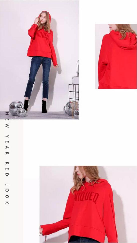 Saslax时尚女装 让你轻松成为万众瞩目的那一个!