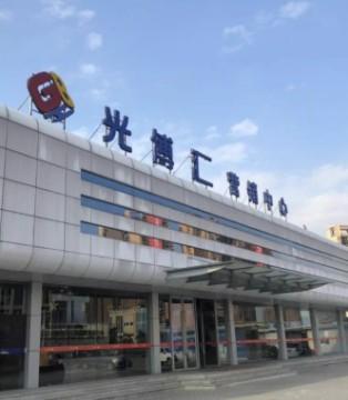 负债24亿!江门光博汇开发企业申请破产重整