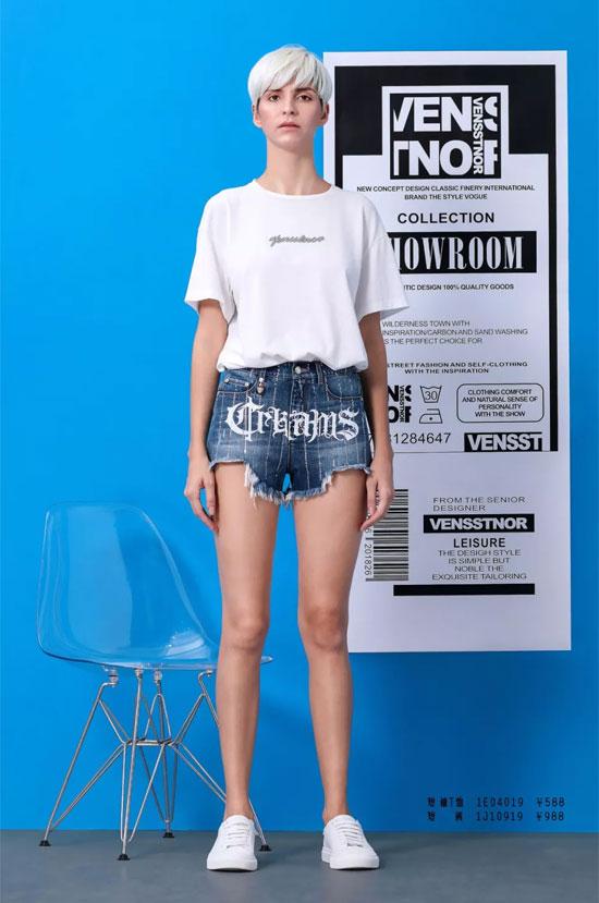 VENSSTNOR穿新衣   用衣服轮廓表达你的女性主义