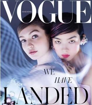Vogue香港创刊出师不利 选Gigi Hadid作封面人物引争议
