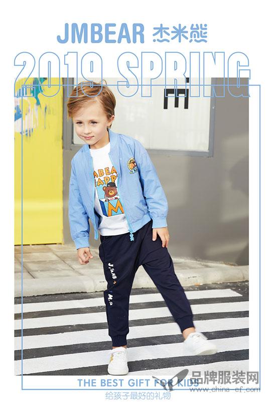 想要2019童装时尚新品 就来杰米熊品牌童装