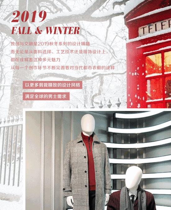 传奇 ・ 溯源 | ALFIERI 2019秋冬新品发布会完美落幕