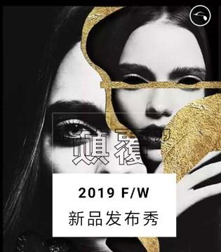 KAREN SHEN凯伦诗2019秋冬发布会来啦