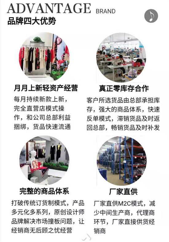 3月19日彩知丽CZHLE夏季新品发布会将时尚来袭