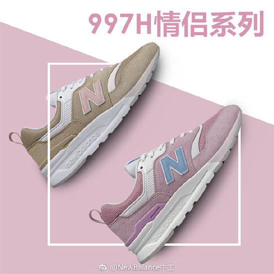 New Balance新品鞋履让你爱不释脚 跑不服软