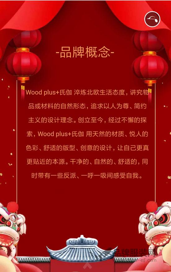 氏伽品牌广西南宁形象店于3月8日盛大开业