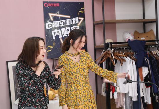 广州吸引力直播基地助力第三届淘宝直播内购会火热开展