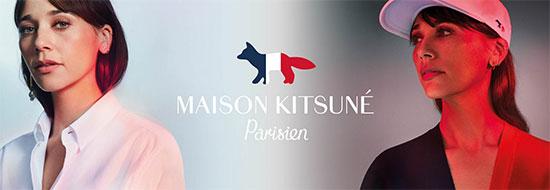 法国时尚品牌Maison Kitsuné宣布着力发展中国市场