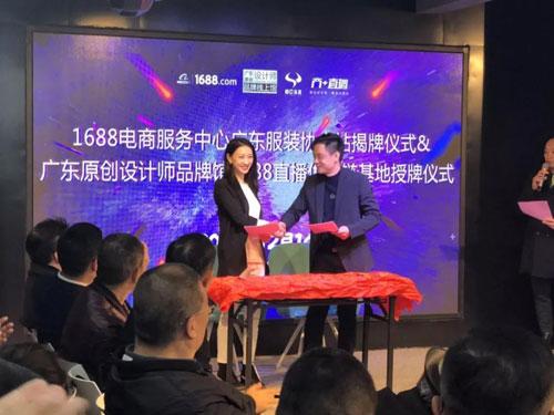 重磅广东原创设计师品牌馆上线一月销售额突破500w!图片