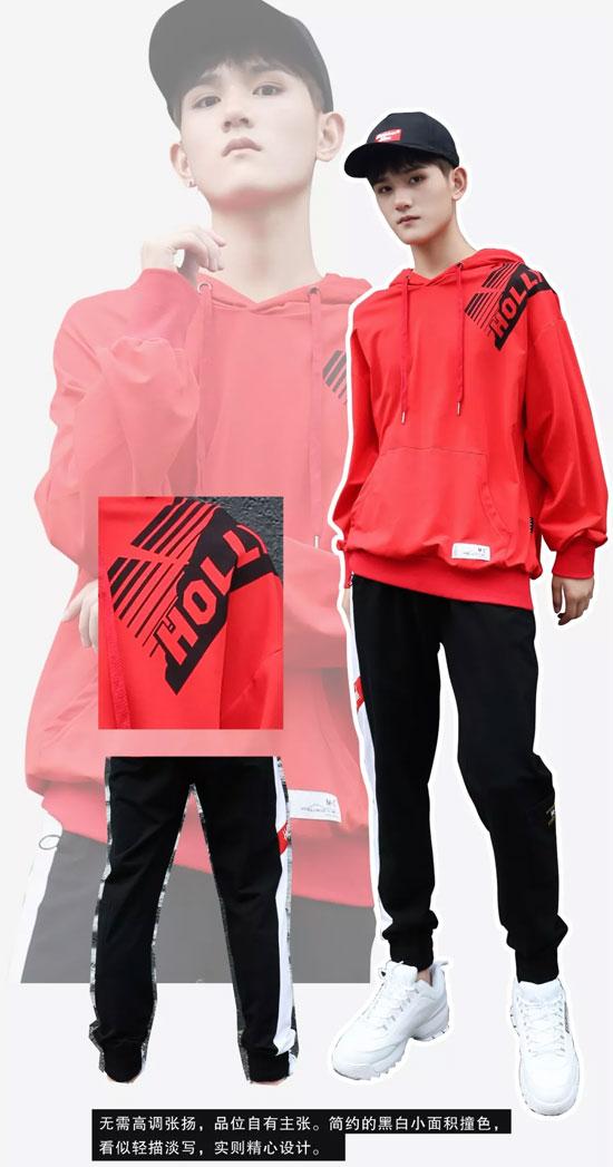 迪恩品牌服装:卫衣当道 就这么潮!