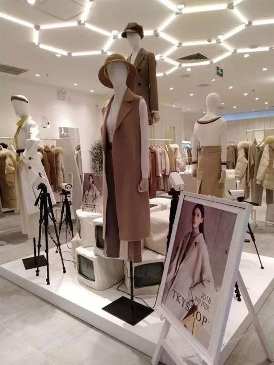 祝贺知名品牌素然女装成功入驻新玛特!