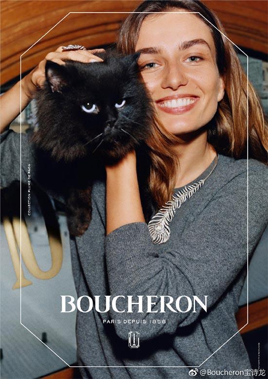 Boucheron宝诗龙品牌全新广告大片 自由饰我