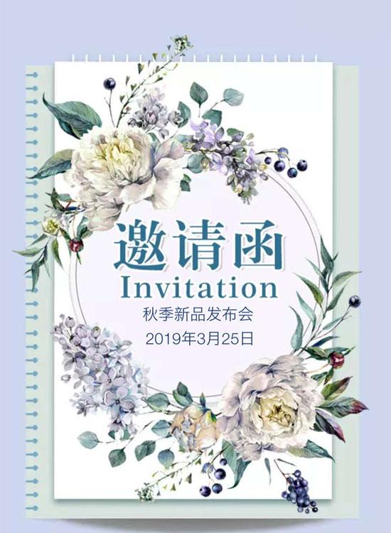 CHEN ZHAN.尘辗19秋季发布会即将惊喜绽放广州!