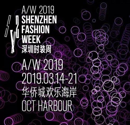 A/W2019深圳时装周朗黛国际:身处生活之外