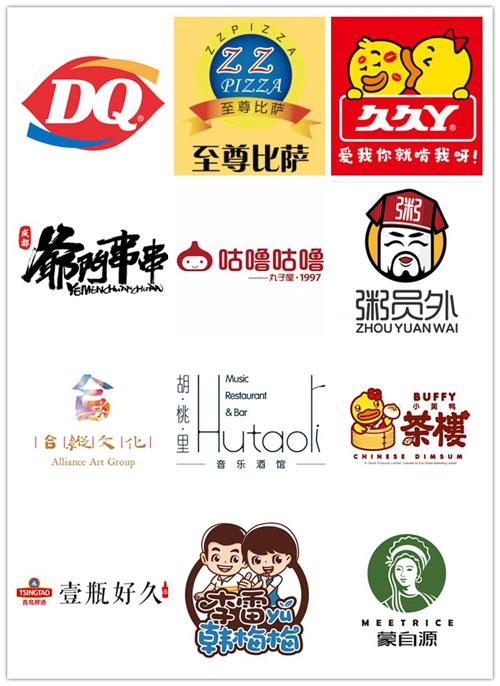 GFE第39届广州特许连锁加盟展览会(秋季大展)