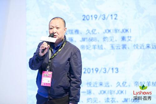 """荔秀原创品牌惊艳国际服博会获颁""""CHIC推动奖""""荣誉"""